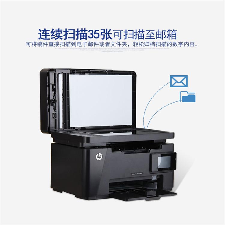 惠普128Fw打印机租售 传真打印复印一体机维修 打印机维修(免押金租赁)