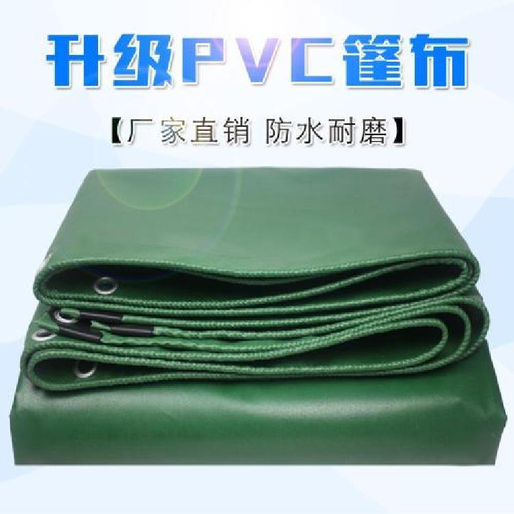 PVC篷布  迷彩PVC防雨布  防水油布