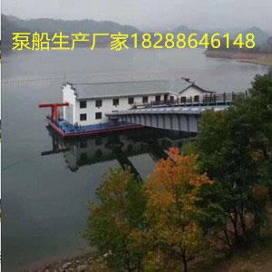 江苏取水泵船 云南取水浮船-江苏泵船厂家-江苏浮船厂家-江苏取水浮船厂家
