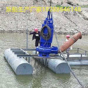 云南厂家供应取水泵船 -云南泵船-云南取水浮船 -云南浮船