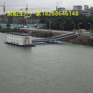 江苏厂家供应取水泵船   江苏泵船  江苏取水浮船-江苏浮船-浮船