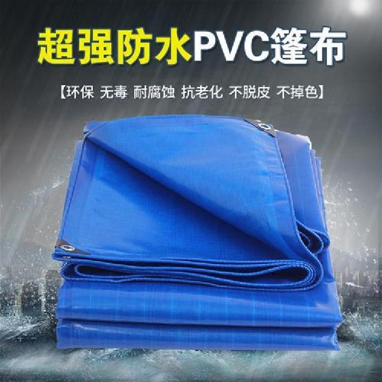有机硅布 涤纶帆布