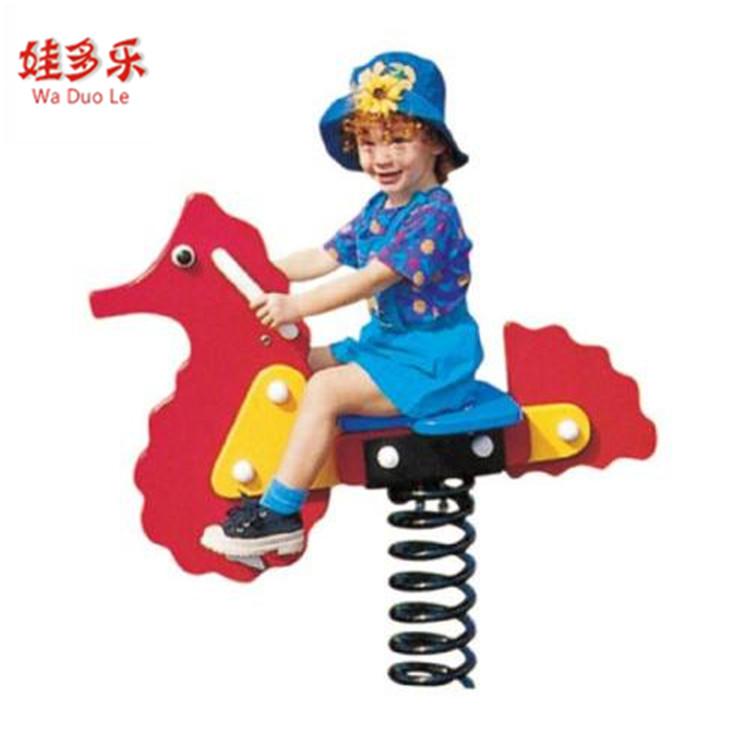 西安儿童摇摇马生产厂家 儿童娱乐器材