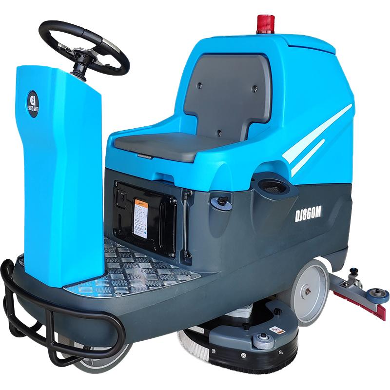 洗地机洗地机洁帝斯产品 免费上门试机