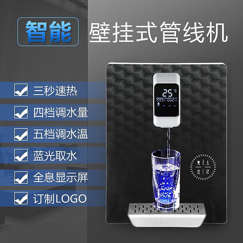 江湾之星S600速热管线机 户县净水机 名牌净水机