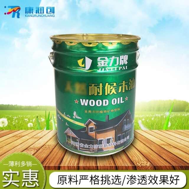 耐候木油 厂家直供高亮光户外硬质快干 木器漆