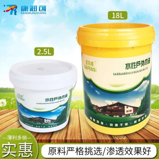 水性木油 渗透效果好漆膜光亮适用于户外 水性木器漆