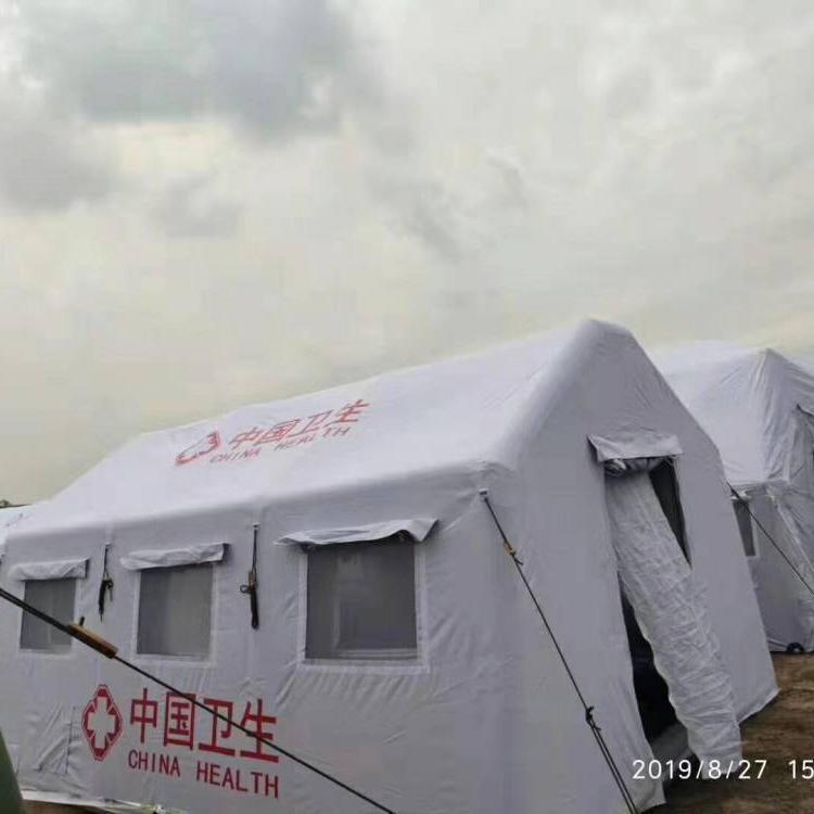 医疗帐篷  充气医疗帐篷    陕西医疗帐篷   西安医疗帐篷