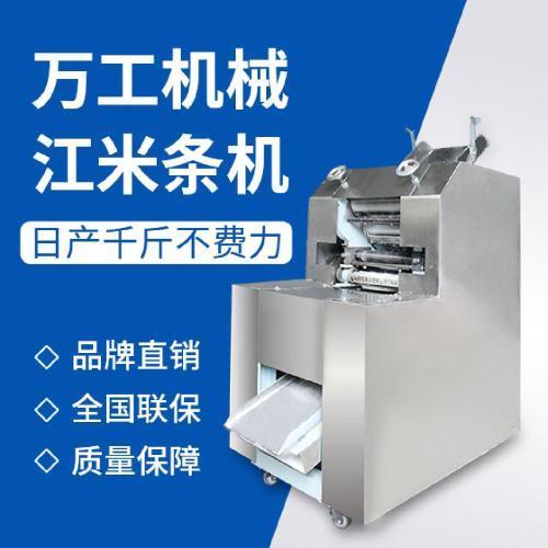江米条机厂家 江米条机价格 江米条机厂家销售江米条视频制作江米条机器