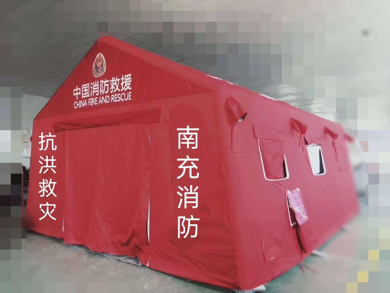消防帐篷   充气消防帐篷    救灾帐篷
