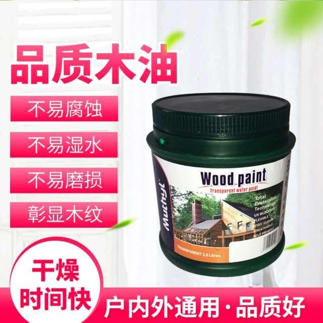 厂家直供水性木油 水性木油耐候性好 净味水性漆 硬度高