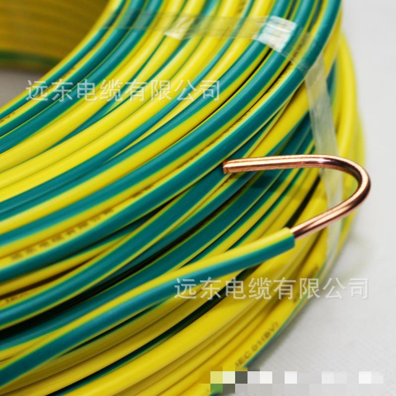 远东电线电缆 家装铜芯线 国标电源线绝缘导线