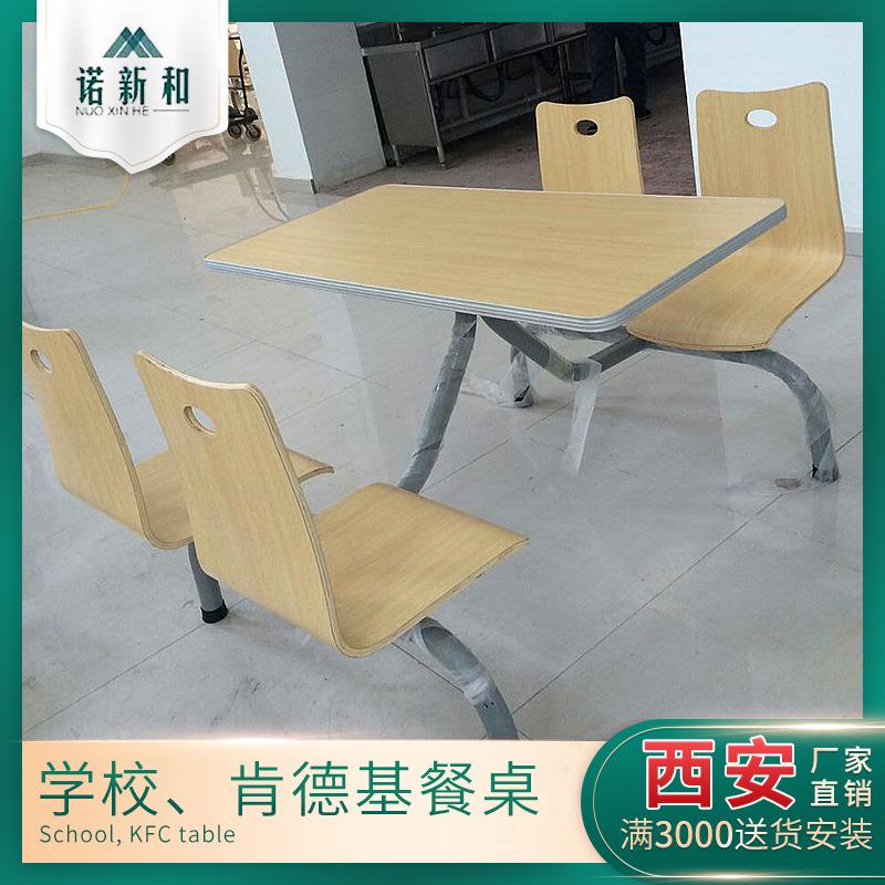 西安批发学校食堂餐厅餐桌曲木椅定做玻璃钢材质厂家直销