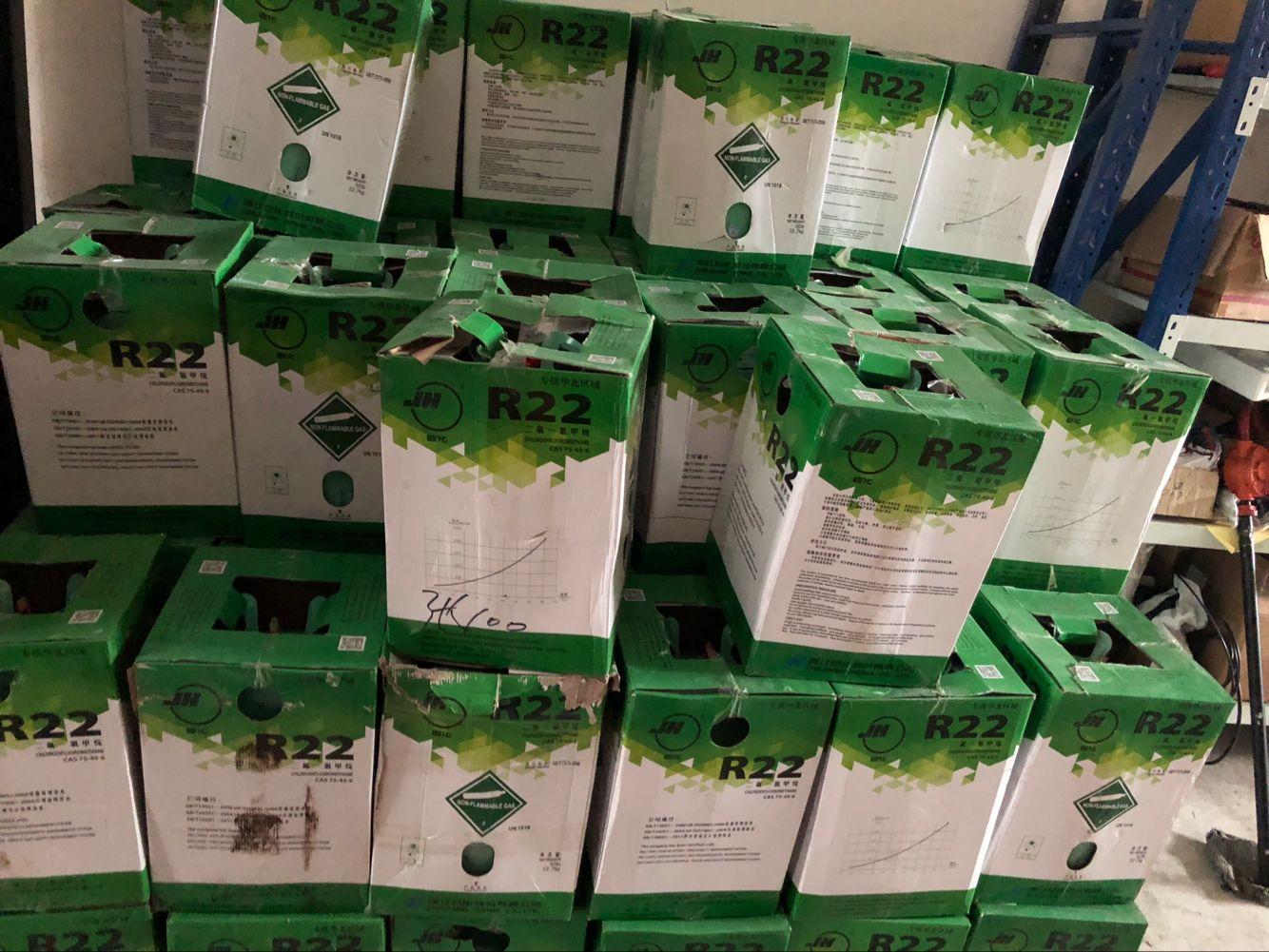 制冷剂R22 制冷压缩机专用   空调专用冷媒 冷干机专业制冷剂13.6Kg/22.7kg