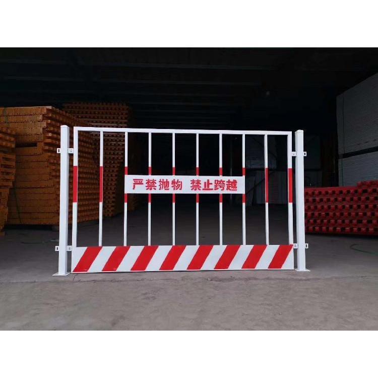 基坑护栏网 西安基坑护栏网厂家