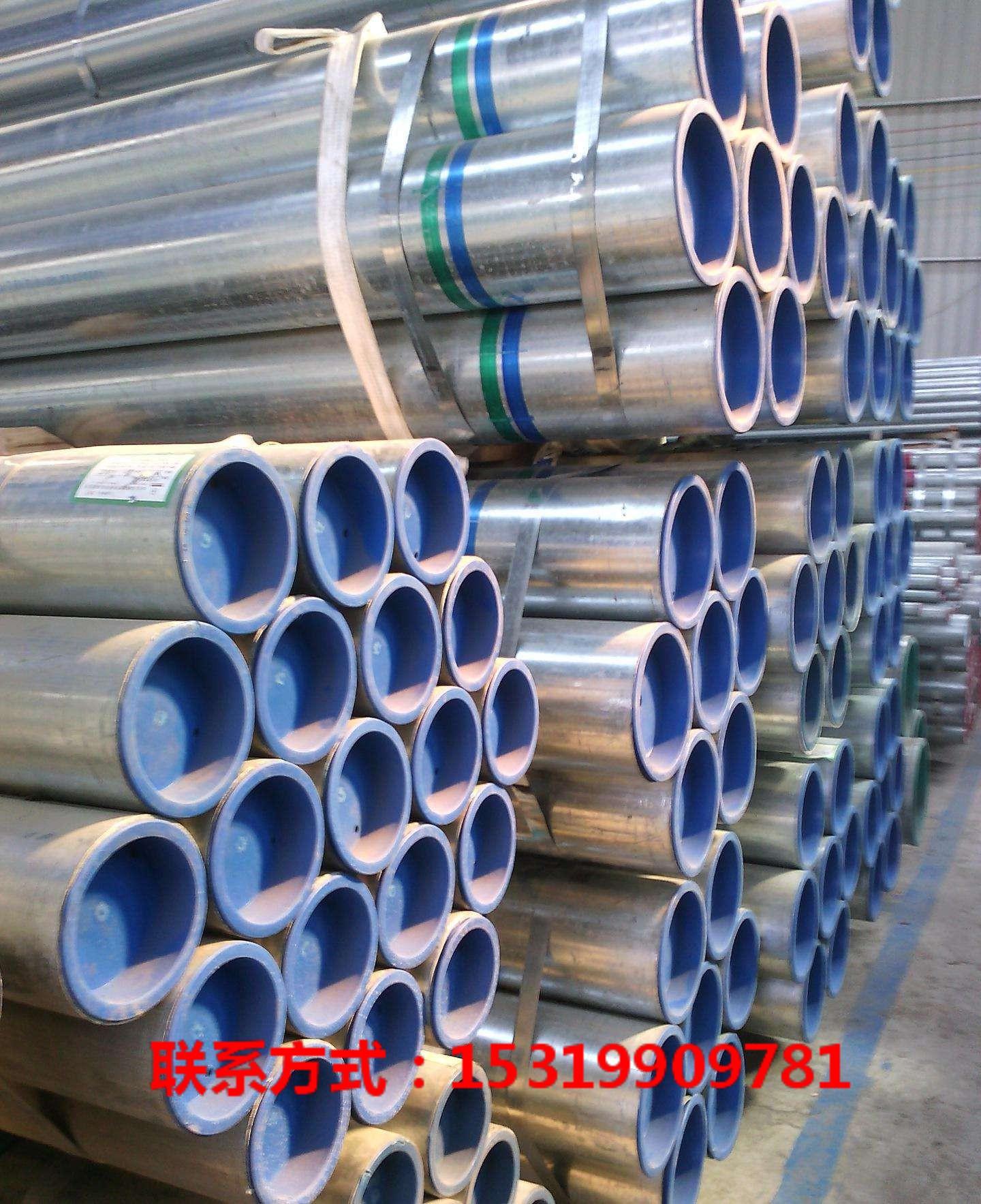 陕西西安利达钢塑管 钢塑管复合管压力管 15*2.0