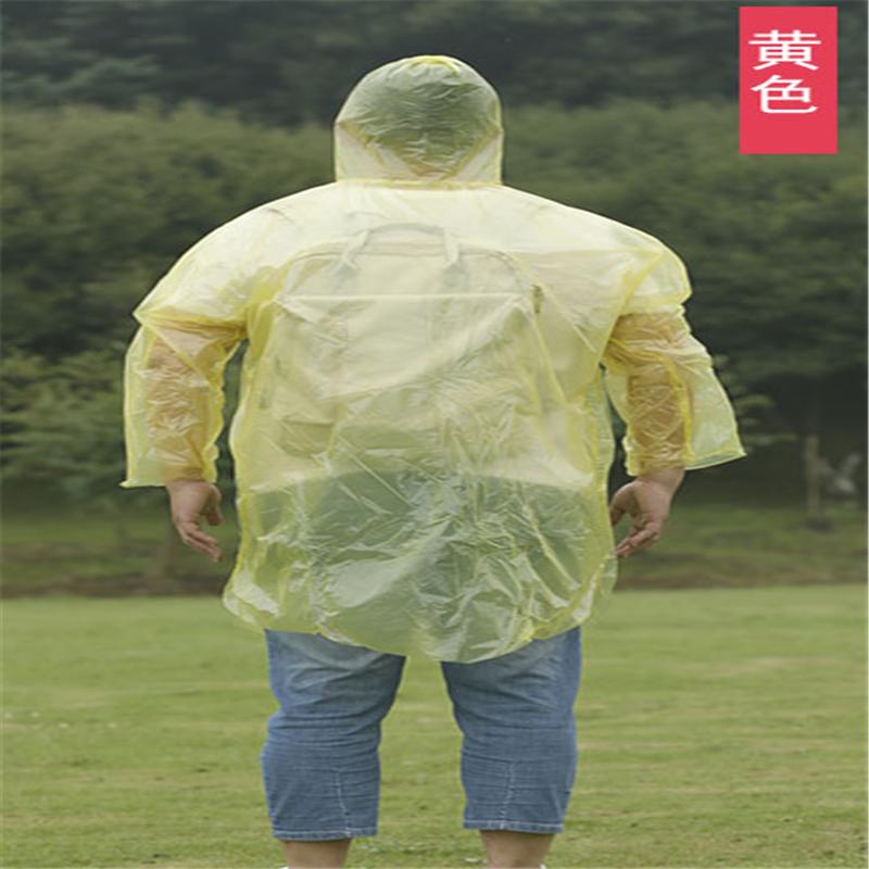 陕西塑料雨衣 户外旅游登山徒步成人款一次性雨衣 单人外套式携带雨披