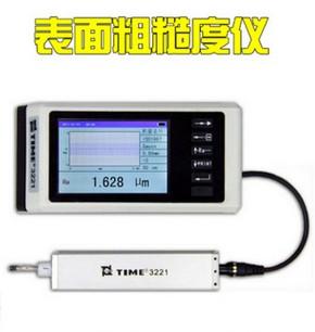 TIME3221手持式粗糙度仪 粗糙度仪