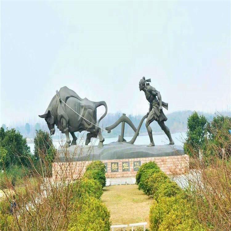 景观雕塑按需定制 金属雕塑报价 玻璃钢雕塑厂家