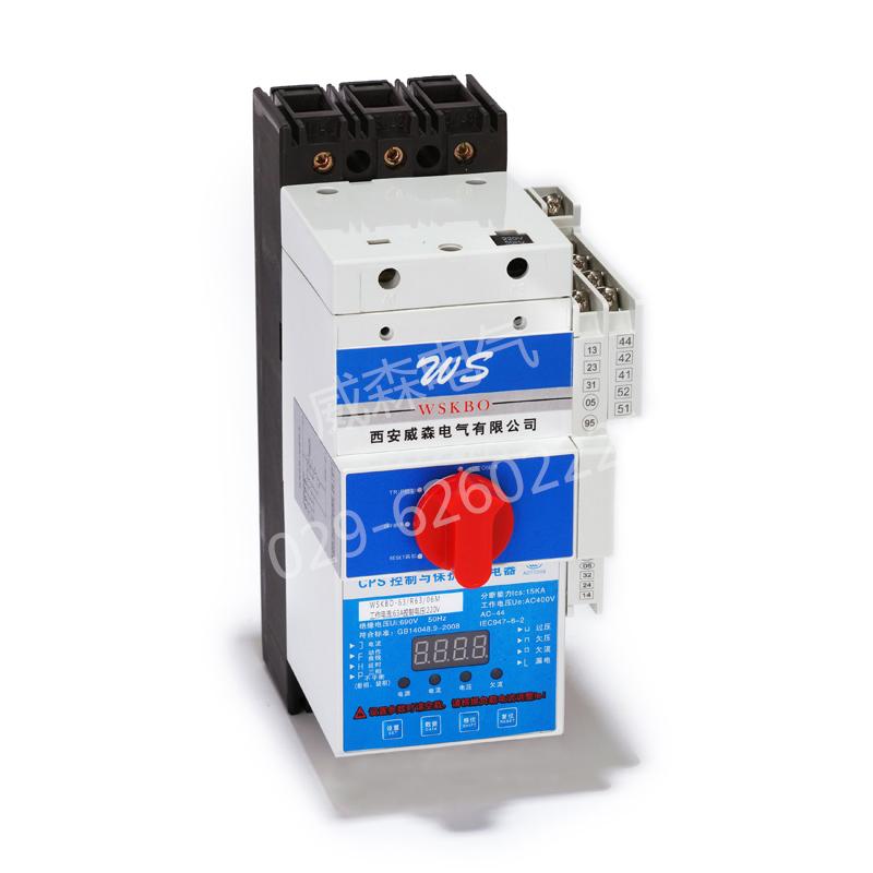 控制与保护开关双速启动型 双速 可逆 减压起动型