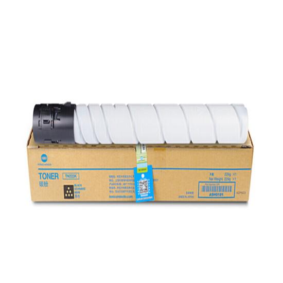 柯尼卡美能达C221 C221S C281碳粉 彩粉 打印机耗材批发