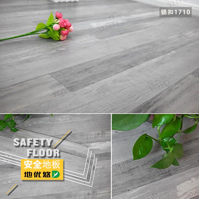 地板厂家直销,SPC锁扣地板,超薄石塑地板,耐磨防滑防火
