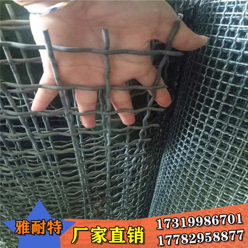 西安不锈钢筛网 震动筛网 金属筛网 陕西过滤筛网 不锈钢轧花网