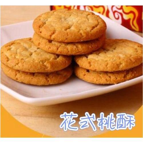 小型桃酥机采购 桃酥机厂家售卖 桃酥机厂 桃酥设备