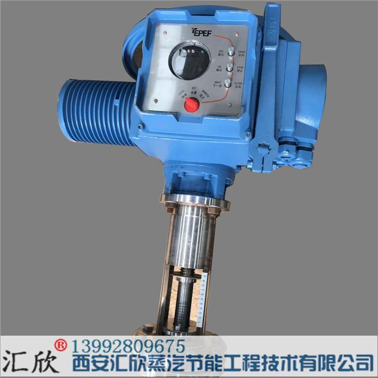可调喷嘴式蒸汽喷射器  节能蒸汽喷射器 为变工况专门设计