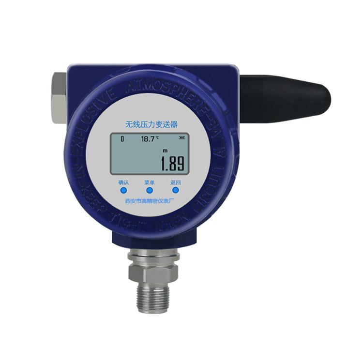 陕西现货供应lora压力变送器厂家 NB无线温度变送器价格