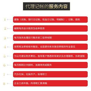 贵州工商代办 弘鑫源达 个人工商营业执照代办 知识产权 诚信公司
