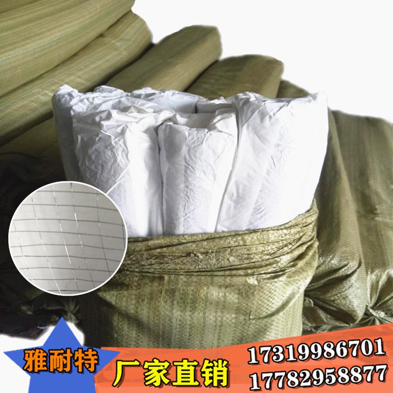 陕西铅网生产厂家 砂浆网密目铁丝网铁窗纱  建筑后浇带网 镀锌网