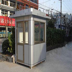 贵州厂家直销铝塑板岗亭小区酒店停车钢结构岗亭