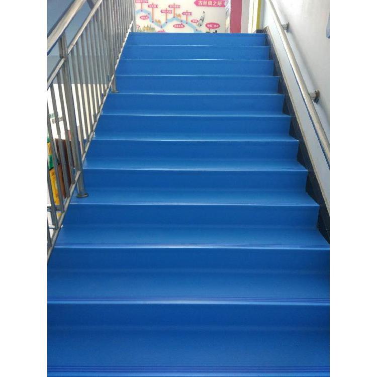 塑胶楼梯 塑胶楼梯踏步