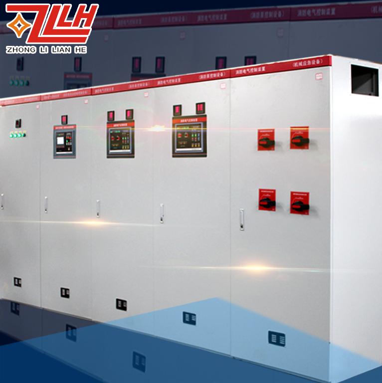 消防电气控制设备厂家直销品质保障