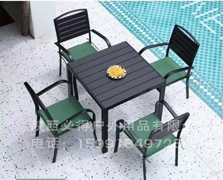 庭院桌椅欧式户外 户外庭院桌椅