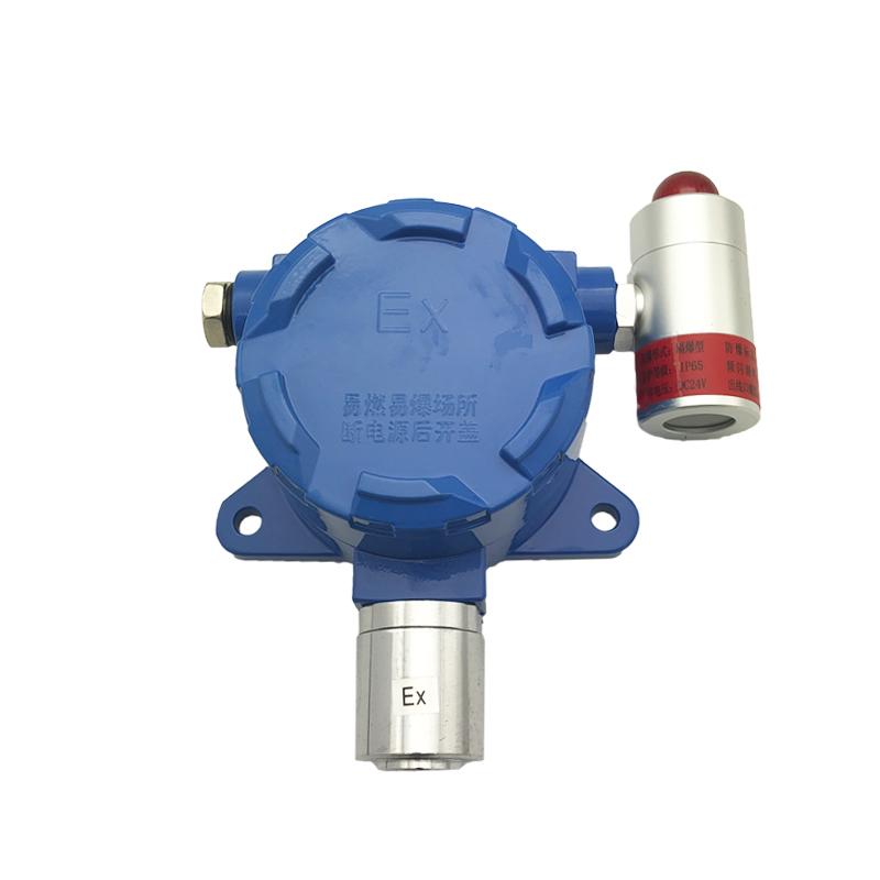 西安华凡HFT-EX点型隔爆固定式可燃气体探测器甲烷煤气天然气检测报警仪