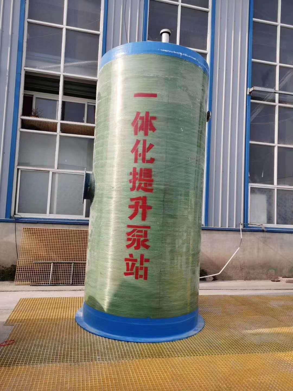 贵州厂家直销稳定耐用一体化汞站