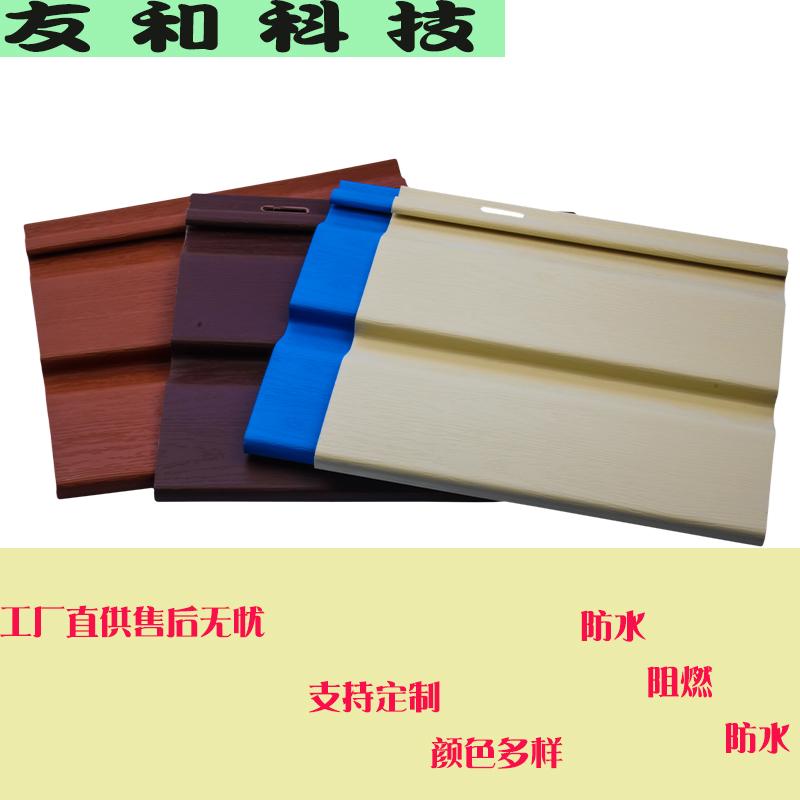 四川PVC外墙装饰挂板塑料扣板 佰聚亿西南分部供应