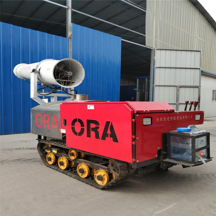 果园履带自走式风送喷雾机3WFZ-560B 陕西风送式远程喷雾机生产厂家