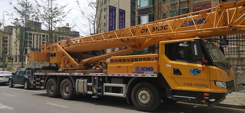 商家直租耐磨南泰吊装高空作业机械设备