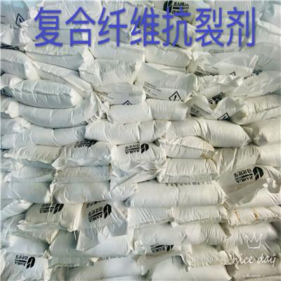 贵州厂家批发聚丙烯纤维弹性好耐疲劳复合纤维抗裂剂