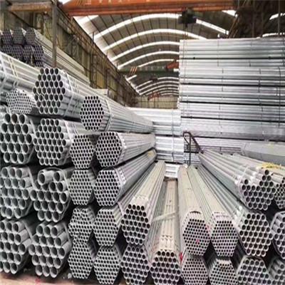 贵州厂家直销用于建筑<em>机械</em>煤矿Q215A镀锌管 七夕优化价