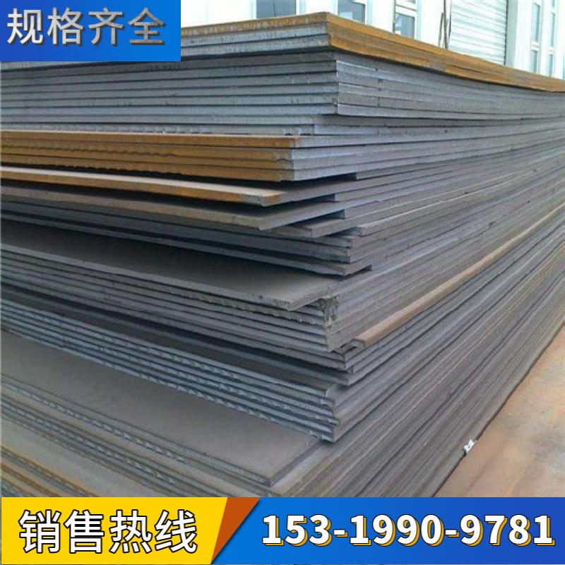 陕西西安批发零售冷板 镀锌板 开平加工