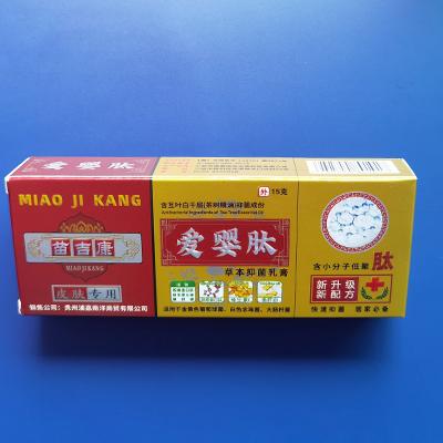 贵州苗吉康(爱婴肽)治疗小儿湿疹药膏爱护宝宝七夕优惠价