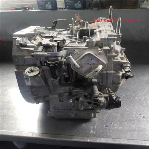 陕西本田CVT变速箱价格 变速器厂家 自动变速箱