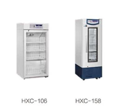 海尔血液冷藏箱