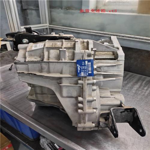 陕西Vt3无极变速箱维修价格 Vt3变速箱维修 自动变速箱维修