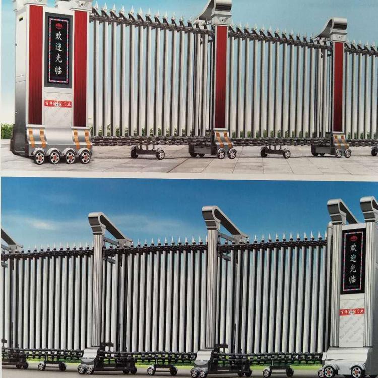 电动伸缩门不锈钢铝合金伸缩门贵州贵阳厂家直销无轨电控自动遥控