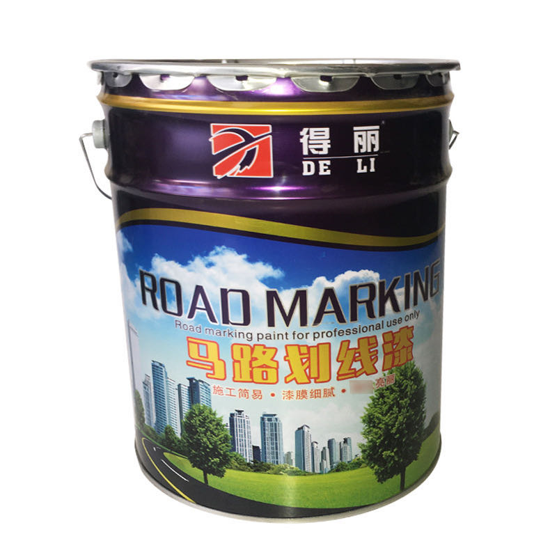 陕西马路划线漆 道路标线漆 厂家直销